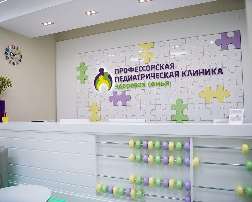 Заказать Стойки ресепшн в Москве - Фото 51