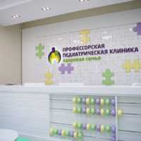 Заказать Стойки ресепшн в Москве - Фото 57