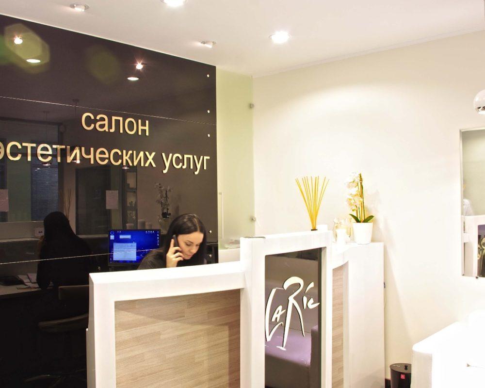 Заказать Стойки ресепшн в Москве - Фото 27