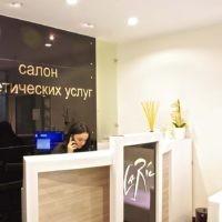 Заказать Стойки ресепшн в Москве - Фото 38