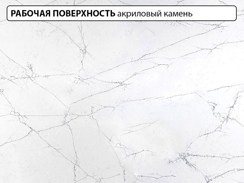 Заказать Рабочая поверхность акрил в Москве
