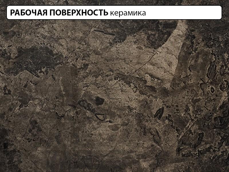 Заказать Рабочая поверхность керамика в Москве