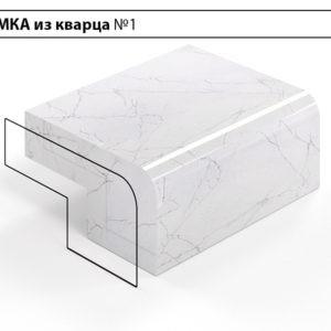 Заказать Кромка из кварца №1 в Москве