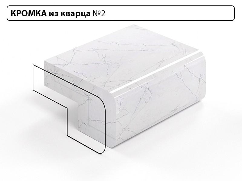 Заказать Кромка из кварца №2 в Москве