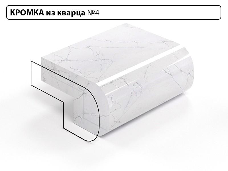 Заказать Кромка из кварца №4 в Москве