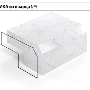 Заказать Кромка из кварца №5 в Москве