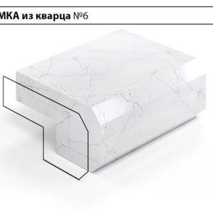 Заказать Кромка из кварца №6 в Москве