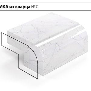Заказать Кромка из кварца №7 в Москве