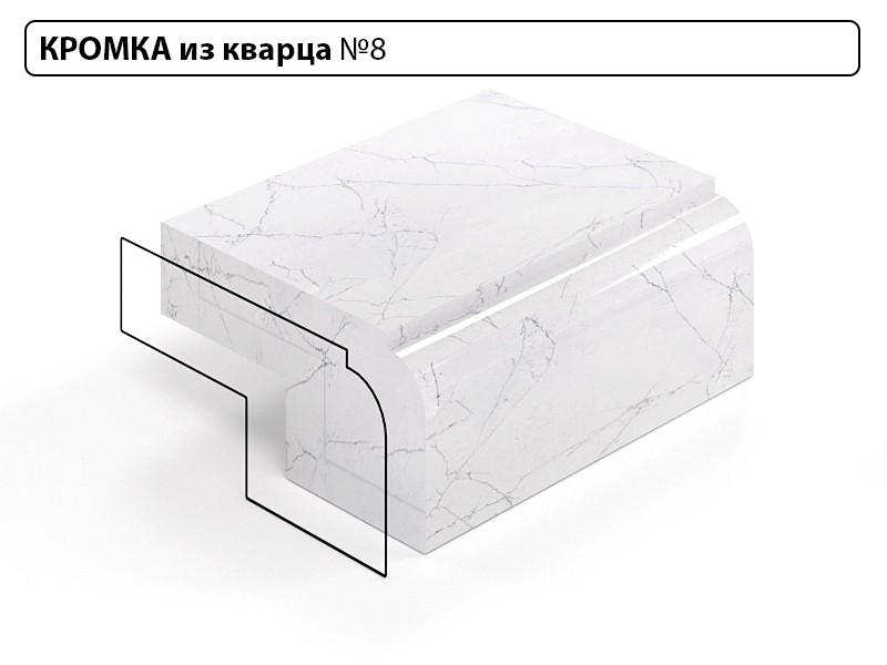 Заказать Кромка из кварца №8 в Москве