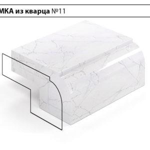Заказать Кромка из кварца №11 в Москве