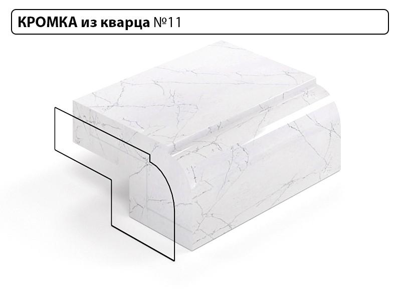 Заказать Кромка из кварца №11 в Москве - Фото 1