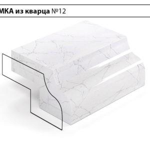 Заказать Кромка из кварца №12 в Москве