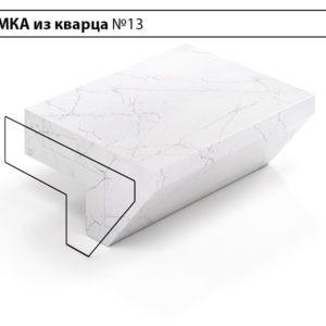 Заказать Кромка из кварца №13 в Москве