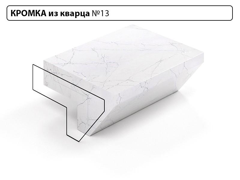 Заказать Кромка из кварца №13 в Москве - Фото 1