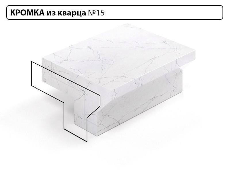 Заказать Кромка из кварца №15 в Москве