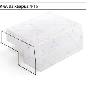 Кромка из кварца №16