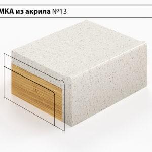 Заказать Кромка из акрила №13 в Москве