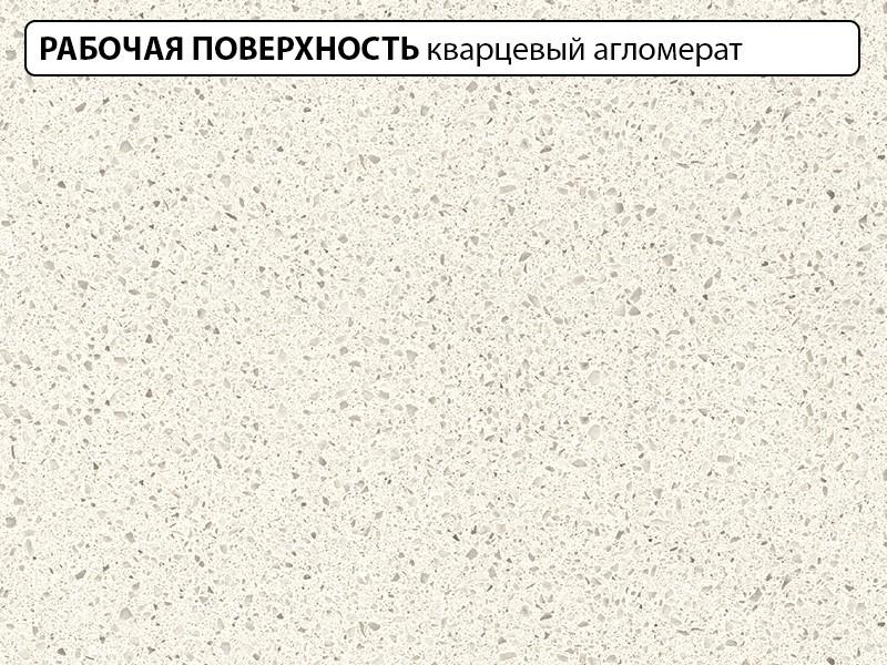 Заказать Рабочая поверхность кварц в Москве