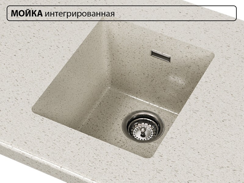 Заказать Мойка интегрированная в Москве