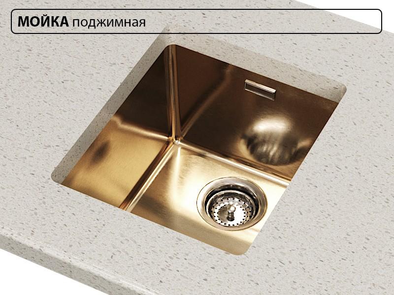 Заказать Мойка поджимная в Москве