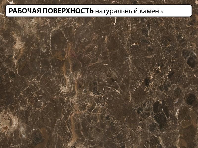 Заказать Рабочая поверхность натуральный камень в Москве