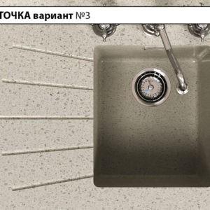 Заказать Проточки вариант №3 в Москве