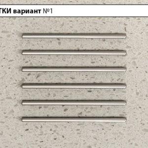 Заказать Прутки вариант №1 в Москве