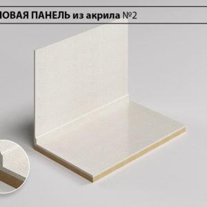 Заказать Стеновая панель акрил №2 в Москве