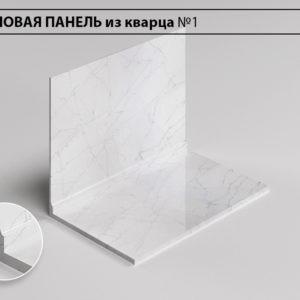 Заказать Стеновая панель кварц №1 в Москве
