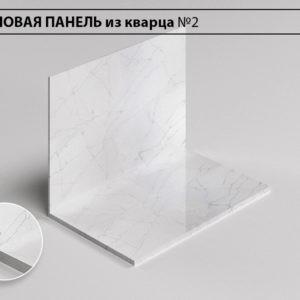 Заказать Стеновая панель кварц №2 в Москве