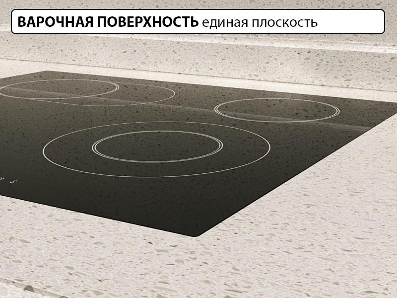Заказать Варочная поверхность единая плоскость в Москве