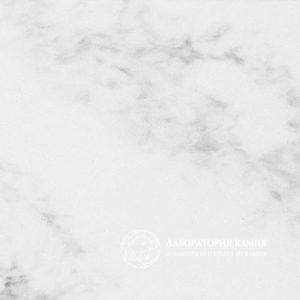 Calacatta Mare