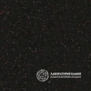 Заказать Cosmic Particle в Москве
