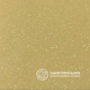 Заказать Sparkling Gold в Москве