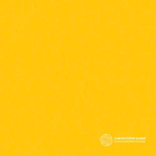 Imperial Yelow