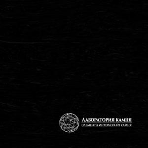 Заказать MAJESTIC BLACK в Москве